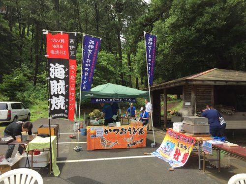 静岡県西伊豆町黄金崎公園ビーチのイベントの画像です。ここはダイビングはもちろんシュノーケリングや体験ダイビングも楽しめる絶景ポイントです。