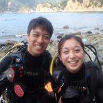 静岡県西伊豆町黄金崎公園ビーチで体験ダイビングをしたカップルです。超楽しかった~!