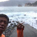 静岡県西伊豆町黄金崎公園ビーチの
