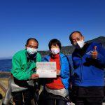 20-11-14_sasakiteam
