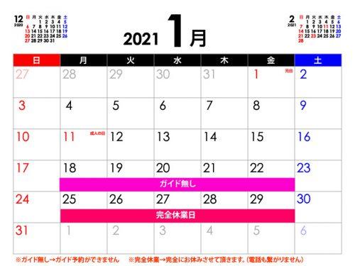 cal-202101