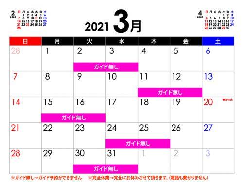 cal-202103